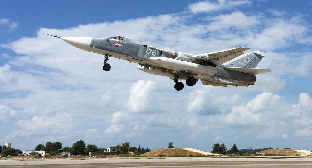 Rus Savaş Uçakları Suriye'de